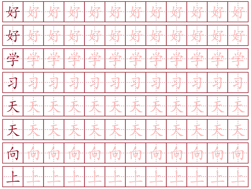 Free Online Graph Paper  Writing Grid Paper PDFs